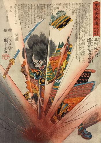 kuniyoshi_1