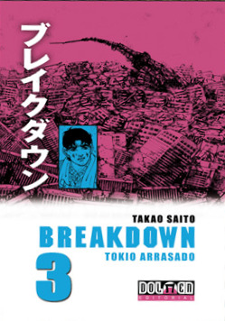 BreakDown3Previo
