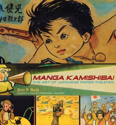 Manga-Kamishibai-The-Art-of-Japanese-Paper-Theater1